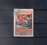 Russia 1951, Michel Nr 1606, Used - 1923-1991 URSS