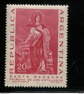 423676848 ARGENTINIE DB 1968 POSTFRIS MINTNEVER HINGED POSTFRIS NEUF YVERT 809 - Unused Stamps