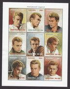 Tanzania, Scott #Unlisted, Mint Hinged, James Dean, Issued 1996 - Tanzania (1964-...)
