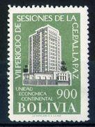 BOLIVIA-Yv. 374-Nuevo Sin Goma -N-11626 - Bolivia