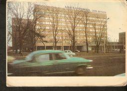 K2. Estonia USSR Soviet Postcard Eesti NSV Tallinn Ajakirjandusmaja Estonian The Press Building Old Car - Estonia