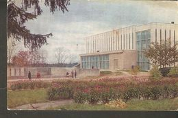 K2. Latvia USSR Soviet Postcard Latvian SSR Rest-home Cirulishi Erholungsheim - Latvia