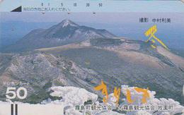 Télécarte Ancienne Japon / 110-10859 - Paysage Montagne - Mountain Landscape Japan Front Bar Phonecard / A - Mountains