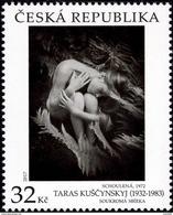 Czech Republic - 2017 - Art On Stamps - Taras Kuščynskyj - Cuddled - Mint Stamp - Czech Republic