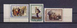 STAMP USSR RUSSIA Mint (**) 1952 Set Art Painting LENIN Children Peasant - 1923-1991 USSR