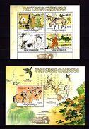 Mozambique 2011 Chinese Art MNH -(WB5) - Art