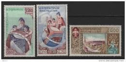 Laos, Scott # 49-51 MNH Part Set  UNESCO,1958 - Laos