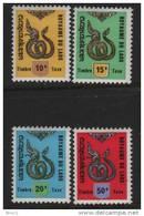 Laos, Scott# J8-11 MNH Set Serpent , 1973 - Laos