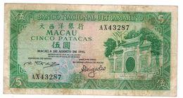 Macau 5 Patacas 1981, Crisp VF. - Macau