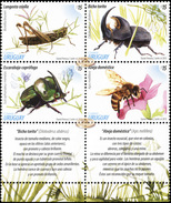 Uruguay. 2013. Insects (MNH OG **) Block Of 4 марки + 2 купона Stamps - Uruguay