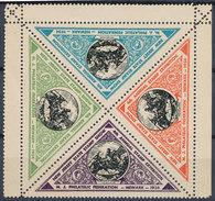 Stamp US 1934  MNH - Nuevos