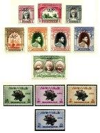 INDIAN STATES, Bahawalpur, Yv O17/28, SG O20/31, ** MNH, F/VF, Cat. € 20 - Bahawalpur