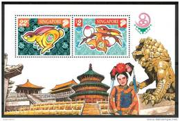 "1999 Singapore ""China 99"" Philatelic Exhibition Chinese Lunar Year Of The Hare MNH** -32 - Singapore (1959-...)"