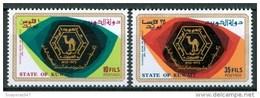 1972 Kuwait 20°della Banca Nazionale Set MNH** B217 - Kuwait
