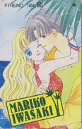 Télécarte Japon / 110-011 - MANGA - FRIEND By MARIKO IWASAKI - ANIME Japan Phonecard - BD COMICS Telefonkarte - 9644 - BD