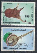 °°° TUNISIA - Y&T N°1288/89 - 1996 °°° - Tunisia