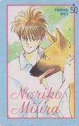 Télécarte Japon / 110-011 - MANGA - FRIEND By NORIKO MIURA * Chien Berger Shepherd Dog * - ANIME Japan Phonecard - 9659 - BD
