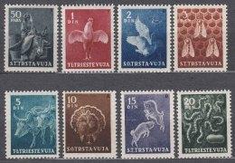 Italy Yugoslavia Trieste Zone B, Animals 1950 Mi#36-43, Sassone#23-30 Mint Hinged - Mint/hinged