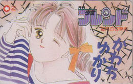 Télécarte Ancienne Japon / 110-011 - MANGA - FRIEND - ANIME Japan Phonecard - BD COMICS Telefonkarte - 9665 - BD