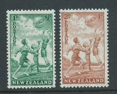 New Zealand 1940 Health Charity Issue Set 2 Fresh Mint - Unclassified