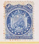 Bolivia 12   (o)  9  Stars   1868-9  Issue - Bolivia
