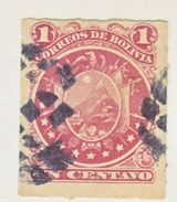 Bolivia 24   (o)     1887  Issue - Bolivia
