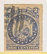 Bolivia   25   (o)     1887  Issue - Bolivia