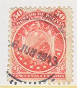 Bolivia   33   (o)     1890  Issue - Bolivia