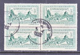 CAMBODIA  37 X 4  (o) - Cambodge