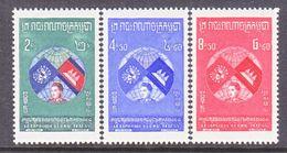 CAMBODIA  59-61   *  PRINCE  GLOBE  FLAGS   UNITED  NATIONS - Cambodge