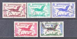 CAMBODIA   C 10-14   (o)  AERO - Cambodia