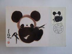 MAXIMUM CARD ASIA ASIE CHINA CHINE ANIMAL PANDA WILD LIFE FAUNA Year 1985  Z1 - Cina