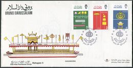 Brunei - Michel 346-348 - FDC - Brunei (1984-...)