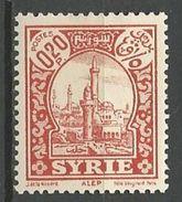 SYRIE N° 219 NEUF* CHARNIERE TTB / MH - Syria (1919-1945)