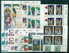 ISRAEL N°1205 / 1214 + 1216 / 12223 Tous En Blocs De 4 (sf 1 Tp) Neuf Xx Sans Charnière Tb Cote :109 € . - Collections, Lots & Séries