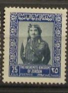 Giordania 1975 King Hussein 25f - Giordania