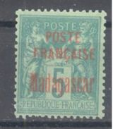 Madagascar: Yvert  N°14**; MNH; Cote 40.50€ - Madagascar (1889-1960)