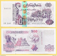 Algeria 500 Dinars P-141 1998 UNC - Algeria