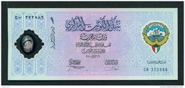 KUWAIT  -  26th February 2001  10th Anniversary Of The Liberation Of Kuwait  1kd  UNC Commemorative Banknote In Folder - Kuwait