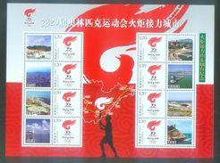 2008 CHINA Beijing Olympic TORCH RELEY IN YANTAI GREETING SHEETLET - Blocchi & Foglietti