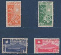 CHINE 1941/1945  Occupation Japonaise De Shanghai   N° YT 88-91 ** MNH - 1943-45 Shanghai & Nanjing