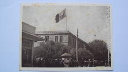 GRECIA ELLAS GRECE POST CARD FROM CORINTO Κόρινθος, Kòrinthos PRESIDIO MILITARE ITALIANO POSTA MILITARE 17 - Grecia