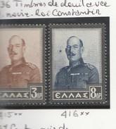 Grece N° 415 Et 416** Deuil Du Roi Constantin - Nuovi