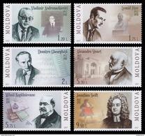 Moldova 2017 Mih. 1022/27 Famous People. Mathematics. Sculpture. Music. Biology. Literature MNH ** - Moldova