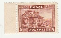 Grece N° 409* Eglise Byzantine De Mistra - Ungebraucht