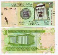 Saudi Arabia - 1 Ryial 2012 UNC - Saudi Arabia