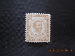 Sevios / Montenegro / Stamp **, *, (*) Or Used - Montenegro