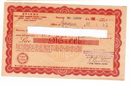RICEVUTA LIRE Mille STIPEL 1947 (rete Di Fossano) - Italia
