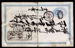 A4993) Japan Ganzsache 1 Sn Diverse Stempel - Interi Postali