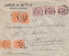 GRECE - LETTRE BANQUE DE METELIN AGENCE ATHENES - 17.11.1901 POUR HIRSCHFELDE SACHSEN ALLEMAGNE  /3 - 1886-1901 Small Hermes Heads